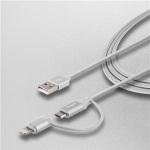 Aluminium Series 2-in-1 Lightning & Micro USB Cable