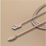 Aluminium Series Lightning to USB Cable