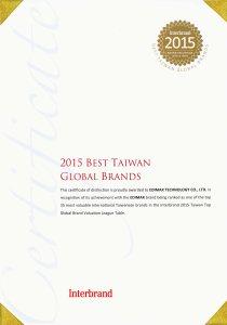 Interbrand_Edimax_Top35_20151125